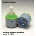 CARTUCCIA PER MISCELATORE 67 PAINI MESSICO MONOFORO  MM.40X66h