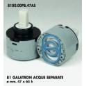 CARTUCCIA PER MISCELATORE 81 GALATRON ACQUE SEPARATE MM.47X65h