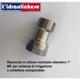 """Raccordo in ottone Nichelato diametro 1"""" MF  per sistema di irrigazione a collettore componibile"""