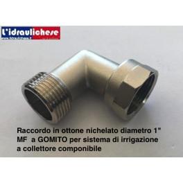 """Raccordo in ottone Nichelato diametro 1"""" a gomito MF per sistema di irrigazione a collettore componibile"""
